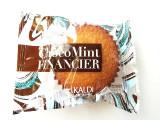 カルディ チョコミントフィナンシェ 袋1個