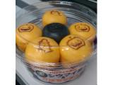 崎陽軒 シウマイまん 黒シウマイまん&かぼちゃまん カップ10個