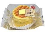 セブン-イレブン ふわふわ食感ホットケーキ