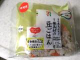 セブン-イレブン 7種具材の豆ごはん