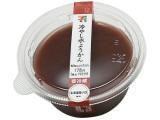 セブン-イレブン 北海道産小豆使用 冷やし水ようかん