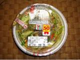 セブン-イレブン 野菜盛り!和風ちゃんぽん