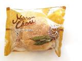 シャトレーゼ 旬のデザートシュー 栗 袋1個