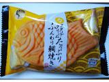 吉開産業 カスタードクリームたっぷり ふんわり鯛焼き 袋1個