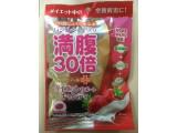 グラフィコ 満腹30倍 ダイエットサポートキャンディ イチゴミルク味 42g