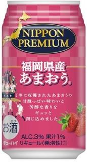 今週新発売のいちごまとめ!