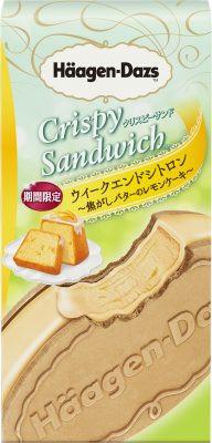 ハーゲンダッツクリスピーサンド ウィークエンドシトロン ~焦がしバターのレモンケーキ~