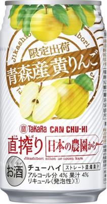 青森産黄りんご