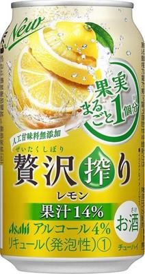 贅沢レモン