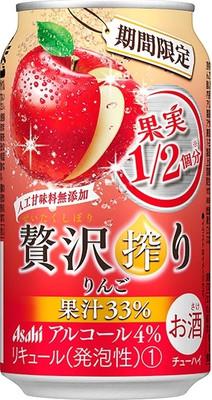 贅沢搾り りんご