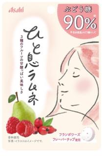 今週新発売のフルーツまとめ!