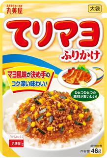 今週新発売のお弁当まとめ!