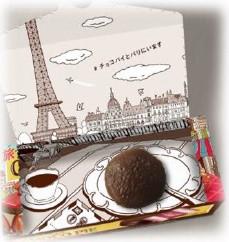 世界を旅する®チョコパイ<苺とショコラで仕立てたフレジェ>