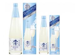 宝酒造「松竹梅白壁蔵「澪」<WHITE(ホワイト)>スパークリング清酒」爽やかで甘酸っぱい♪