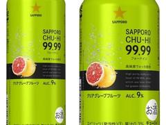 「チューハイ99.99(フォーナイン)」にクリアグレープフルーツが登場!