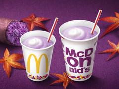 クリーミー&ほっこり♪「秋のマックシェイク 紫いも」期間限定で新発売!