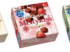 明治「メルティーキッス」が今年も雪のような口どけで冬季限定登場!