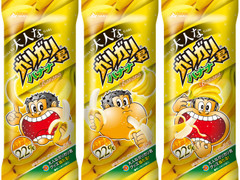 バナナ果汁22%使用!冬の新作「大人なガリガリ君バナナ」が新発売
