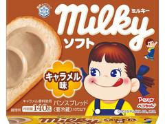 雪印「ミルキー ソフト」第二弾は練乳と相性抜群の「キャラメル味」!