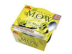 夏季数量限定!森永「MOW(モウ)宇治抹茶」定番品とは違ったおいしさを♪
