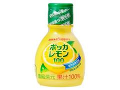 ポッカサッポロ ポッカレモン100 ボトル70ml