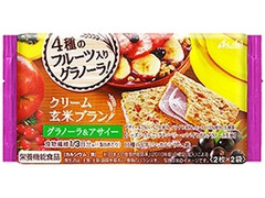 アサヒ クリーム玄米ブラン グラノラアサイー 袋2枚×2