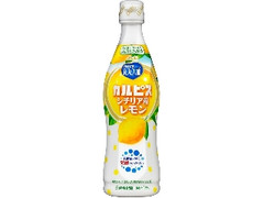 カルピス カルピス シチリア産レモン ボトル470ml