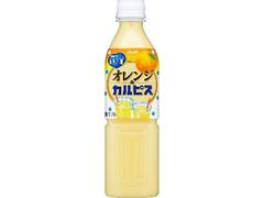 カルピス オレンジ&カルピス ペット490ml