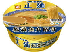 マルちゃん マルちゃん正麺 極濃魚介豚骨