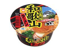 マルちゃん ミニ和歌山ラーメン カップ37g
