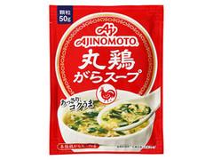 味の素 丸鶏がらスープ 袋50g