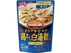 味の素 Cook Do 鶏だし白湯麺用 袋250g