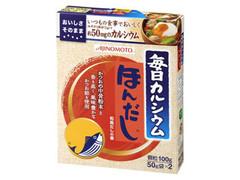 味の素 毎日カルシウム ほんだし 箱50g×2