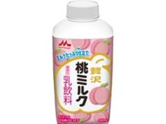 森永 贅沢桃ミルク 400ml
