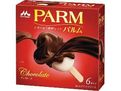 森永 PARM チョコレート 箱55ml×6