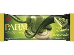 森永 PARM 抹茶チーズケーキ 袋90ml