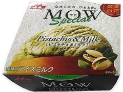 森永 MOW スペシャル ピスタチオ&ミルク カップ140ml