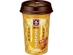 森永 森永ミルクキャラメル カップ240ml
