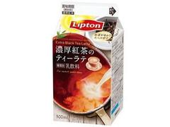 リプトン 濃厚紅茶のティーラテ パック500ml