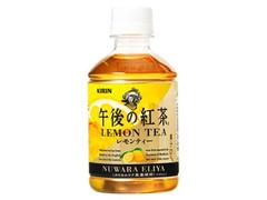 KIRIN 午後の紅茶 レモンティー ペット280ml