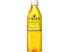 KIRIN 午後の紅茶 レモンティー ペット500ml