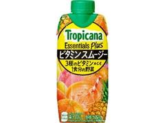 トロピカーナ エッセンシャルズ プラス ビタミンスムージー パック330ml