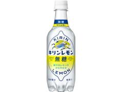 KIRIN キリンレモン スパークリング 無糖