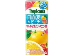 トロピカーナ ヘルシーフルーツ 日向夏&ピーチ