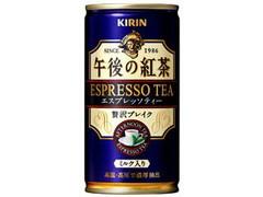 KIRIN 午後の紅茶 エスプレッソティー 缶190g