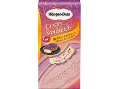 ハーゲンダッツ クリスピーサンド 紫イモのタルトレット 箱60ml