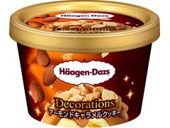 ハーゲンダッツ Decorations アーモンドキャラメルクッキー