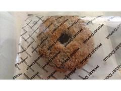 ミスタードーナツ クロワッサンドーナツショコラ トーステッドココナツ