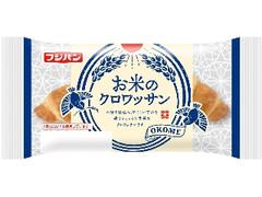 フジパン お米のクロワッサン 袋1個