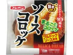 フジパン ソースコロッケ 袋1個